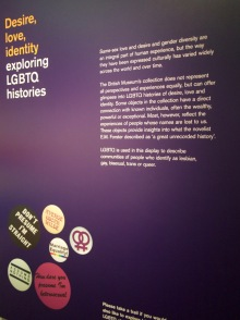 Entrance to room 69a at the British Museum's desire love identity exhibit